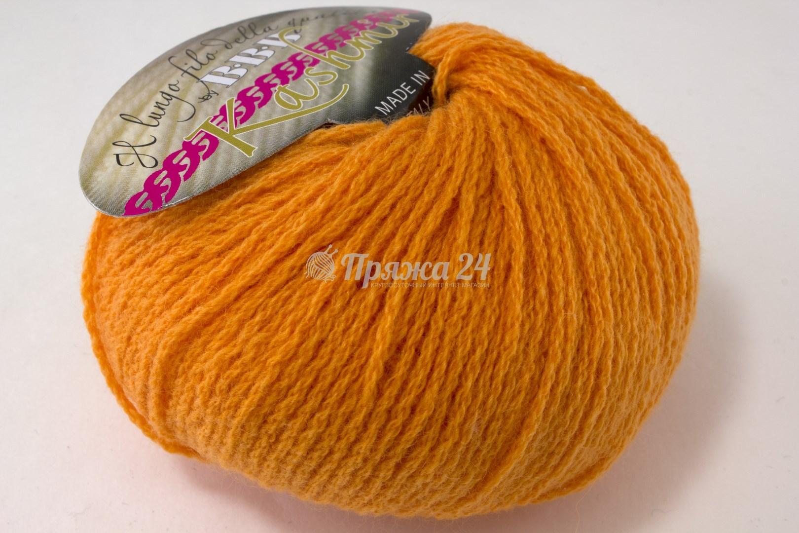 Кашемир пряжа для вязания 85